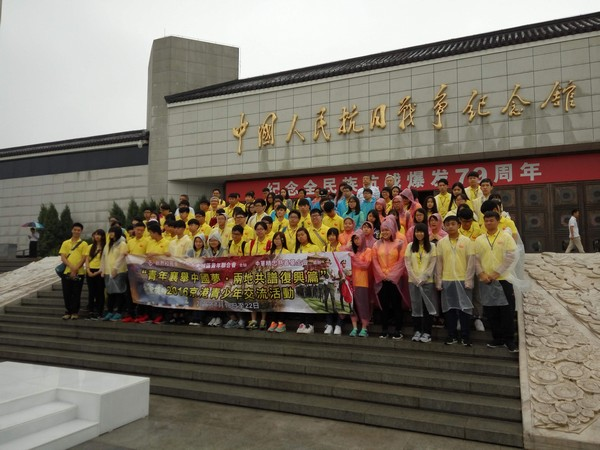 http://www.ntsha.org.hk/images/stories/activities/2016_beijing_student_%20trip/smallIMG_20160719_091521_BURST19.JPG