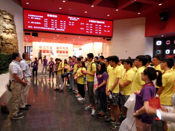 http://www.ntsha.org.hk/images/stories/activities/2016_beijing_student_%20trip/smallIMG_20160719_092319.JPG