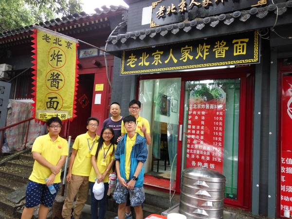 http://www.ntsha.org.hk/images/stories/activities/2016_beijing_student_%20trip/smallIMG_20160721_070035.JPG