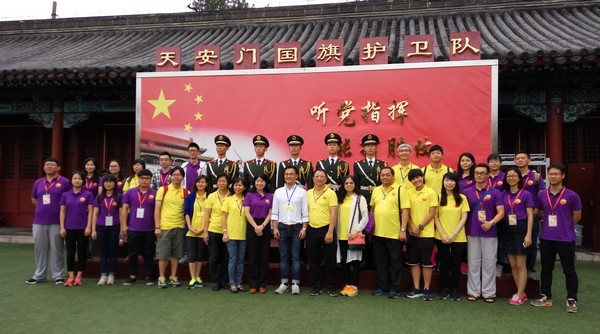 http://www.ntsha.org.hk/images/stories/activities/2016_beijing_student_%20trip/smallIMG_20160721_084825.JPG