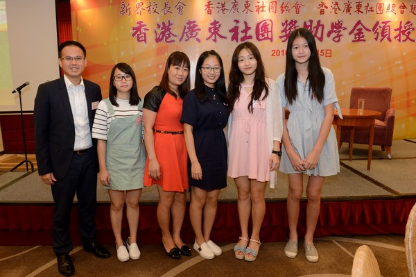 http://www.ntsha.org.hk/images/stories/activities/2016_federation_of_guang_dong_scholarships_and_grants/smallJAS_6427.JPG