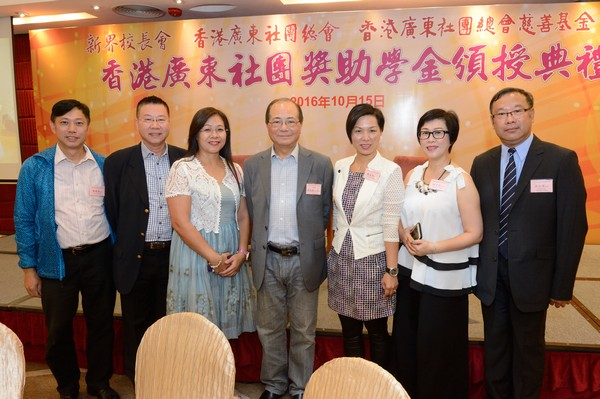 http://www.ntsha.org.hk/images/stories/activities/2016_federation_of_guang_dong_scholarships_and_grants/smallJAS_6512.JPG