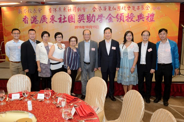 http://www.ntsha.org.hk/images/stories/activities/2016_federation_of_guang_dong_scholarships_and_grants/smallJAS_6526.JPG