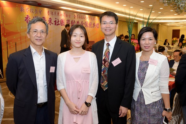 http://www.ntsha.org.hk/images/stories/activities/2016_federation_of_guang_dong_scholarships_and_grants/smallJAS_6529.JPG