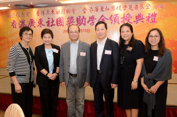 http://www.ntsha.org.hk/images/stories/activities/2016_federation_of_guang_dong_scholarships_and_grants/smallJAS_6538.JPG