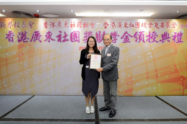 http://www.ntsha.org.hk/images/stories/activities/2016_federation_of_guang_dong_scholarships_and_grants/smallJAS_6718.JPG