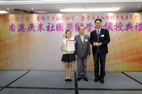http://www.ntsha.org.hk/images/stories/activities/2016_federation_of_guang_dong_scholarships_and_grants/smallJAS_6722.JPG