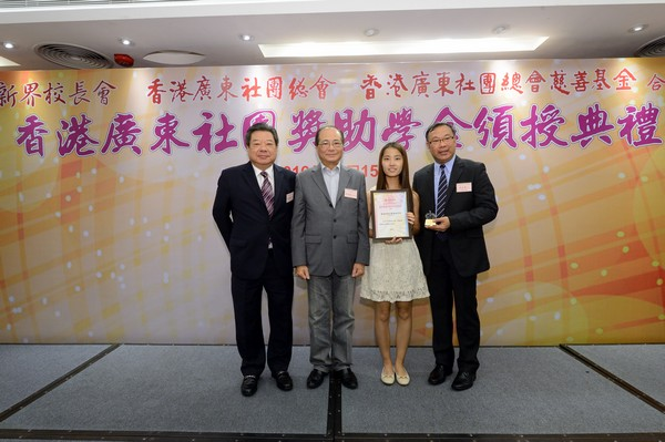 http://www.ntsha.org.hk/images/stories/activities/2016_federation_of_guang_dong_scholarships_and_grants/smallJAS_6725.JPG