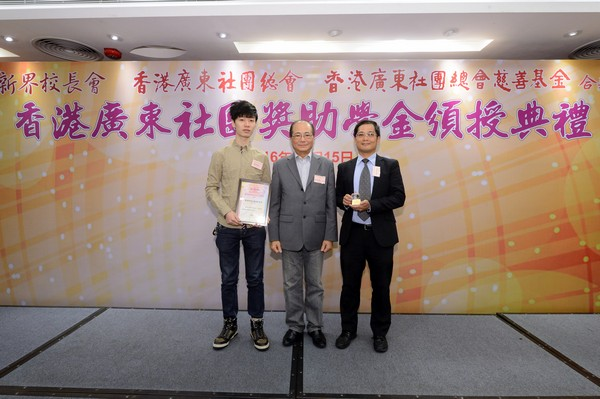 http://www.ntsha.org.hk/images/stories/activities/2016_federation_of_guang_dong_scholarships_and_grants/smallJAS_6728.JPG