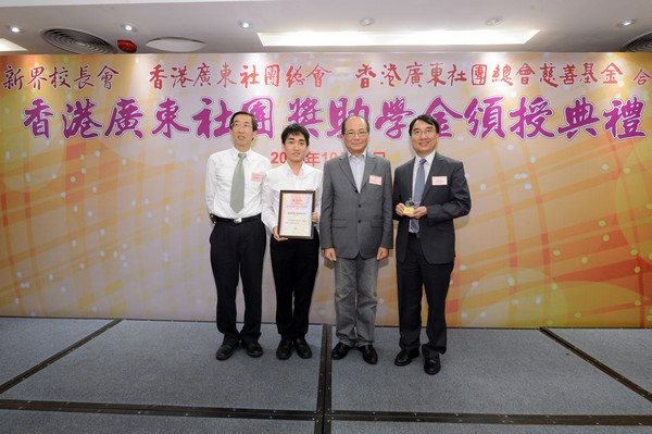 http://www.ntsha.org.hk/images/stories/activities/2016_federation_of_guang_dong_scholarships_and_grants/smallJAS_6731.JPG