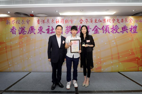 http://www.ntsha.org.hk/images/stories/activities/2016_federation_of_guang_dong_scholarships_and_grants/smallJAS_6735.JPG