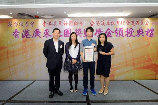 http://www.ntsha.org.hk/images/stories/activities/2016_federation_of_guang_dong_scholarships_and_grants/smallJAS_6739.JPG