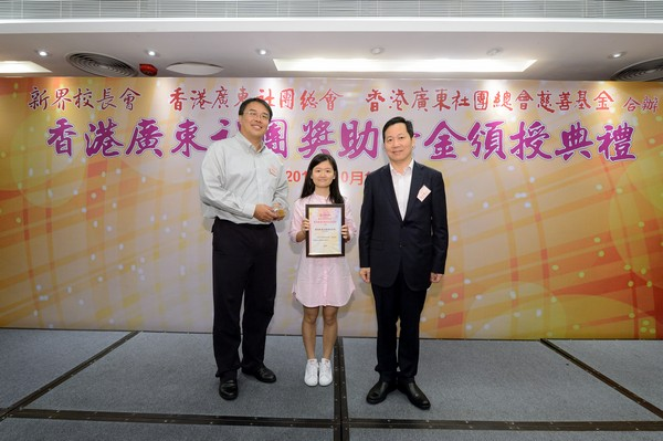 http://www.ntsha.org.hk/images/stories/activities/2016_federation_of_guang_dong_scholarships_and_grants/smallJAS_6742.JPG