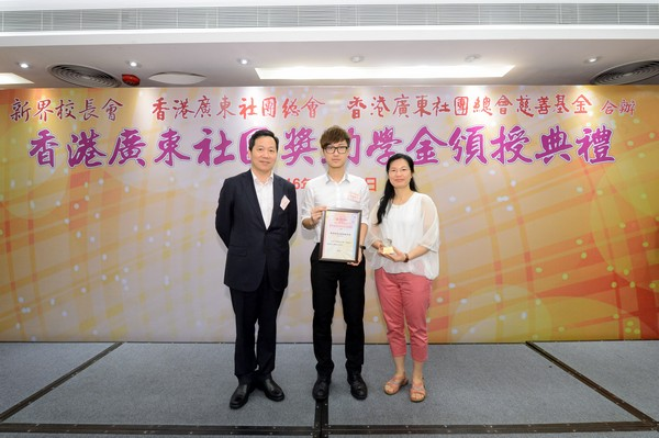 http://www.ntsha.org.hk/images/stories/activities/2016_federation_of_guang_dong_scholarships_and_grants/smallJAS_6745.JPG
