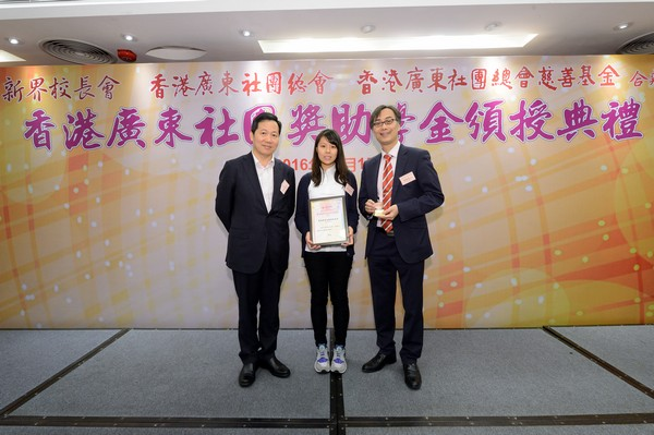 http://www.ntsha.org.hk/images/stories/activities/2016_federation_of_guang_dong_scholarships_and_grants/smallJAS_6749.JPG