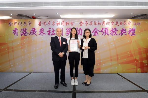 http://www.ntsha.org.hk/images/stories/activities/2016_federation_of_guang_dong_scholarships_and_grants/smallJAS_6752.JPG