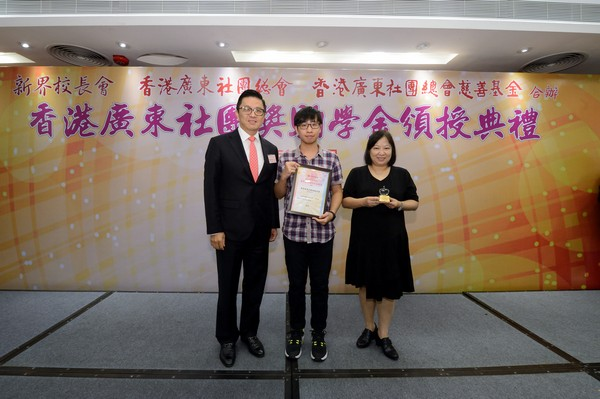 http://www.ntsha.org.hk/images/stories/activities/2016_federation_of_guang_dong_scholarships_and_grants/smallJAS_6766.JPG
