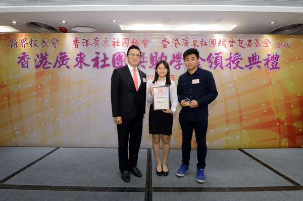 http://www.ntsha.org.hk/images/stories/activities/2016_federation_of_guang_dong_scholarships_and_grants/smallJAS_6769.JPG