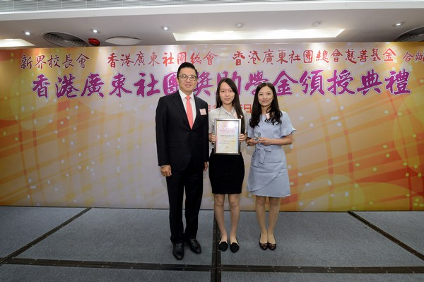 http://www.ntsha.org.hk/images/stories/activities/2016_federation_of_guang_dong_scholarships_and_grants/smallJAS_6778.JPG
