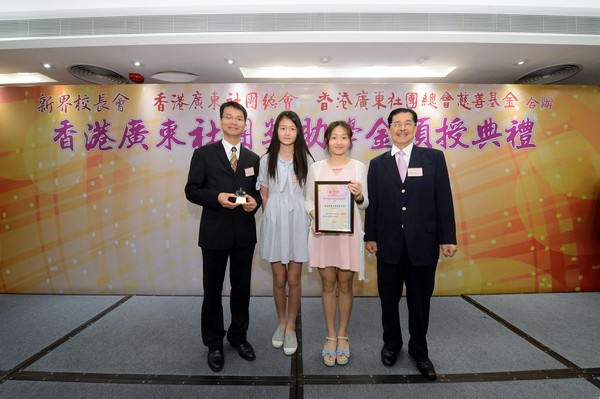 http://www.ntsha.org.hk/images/stories/activities/2016_federation_of_guang_dong_scholarships_and_grants/smallJAS_6781.JPG