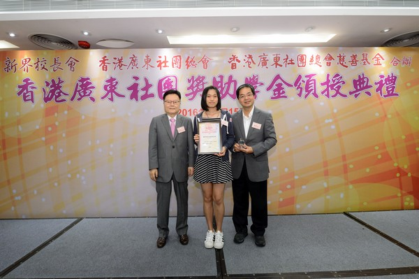 http://www.ntsha.org.hk/images/stories/activities/2016_federation_of_guang_dong_scholarships_and_grants/smallJAS_6784.JPG