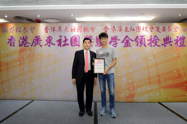 http://www.ntsha.org.hk/images/stories/activities/2016_federation_of_guang_dong_scholarships_and_grants/smallJAS_6797.JPG