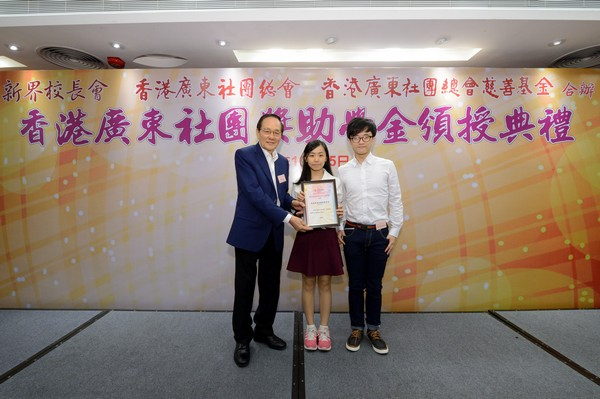 http://www.ntsha.org.hk/images/stories/activities/2016_federation_of_guang_dong_scholarships_and_grants/smallJAS_6800.JPG