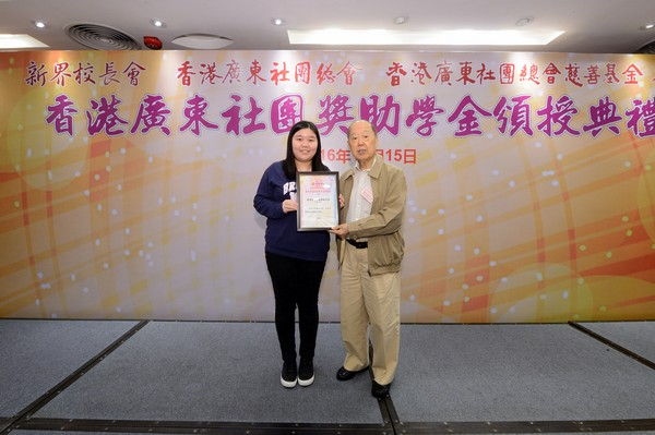 http://www.ntsha.org.hk/images/stories/activities/2016_federation_of_guang_dong_scholarships_and_grants/smallJAS_6802.JPG