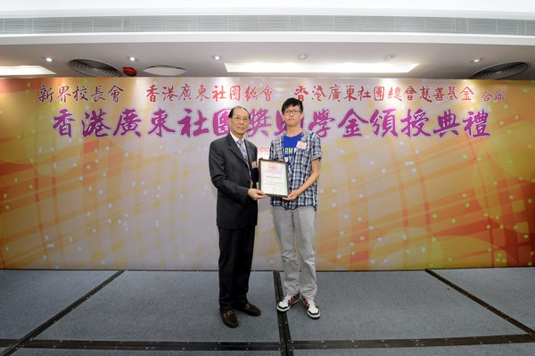 http://www.ntsha.org.hk/images/stories/activities/2016_federation_of_guang_dong_scholarships_and_grants/smallJAS_6808.JPG