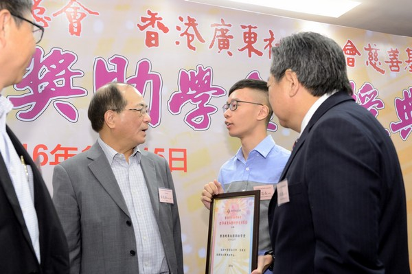 http://www.ntsha.org.hk/images/stories/activities/2016_federation_of_guang_dong_scholarships_and_grants/smallJAS_6862.JPG