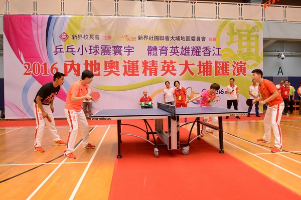 http://www.ntsha.org.hk/images/stories/activities/2016_olympic_table_tennis_exhibition/smallJAS_6346.JPG