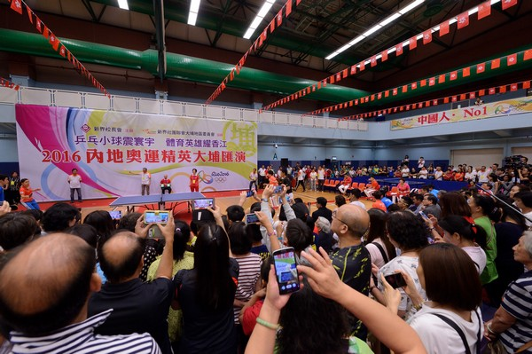 http://www.ntsha.org.hk/images/stories/activities/2016_olympic_table_tennis_exhibition/smallJAS_6457.JPG