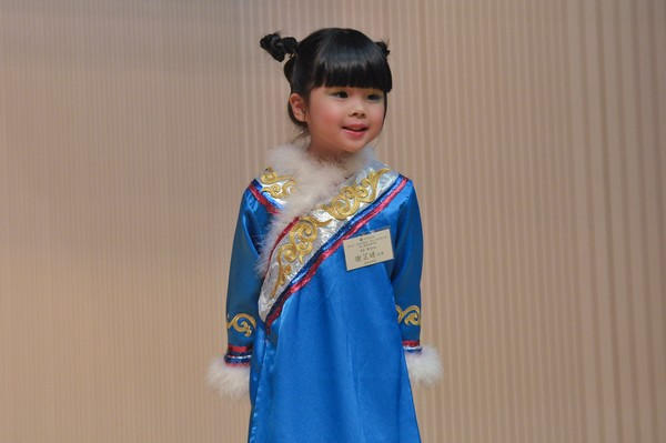 http://www.ntsha.org.hk/images/stories/activities/2017_Preschool_Trilingual_Interpretation_Competition/smallJIM_5694.JPG