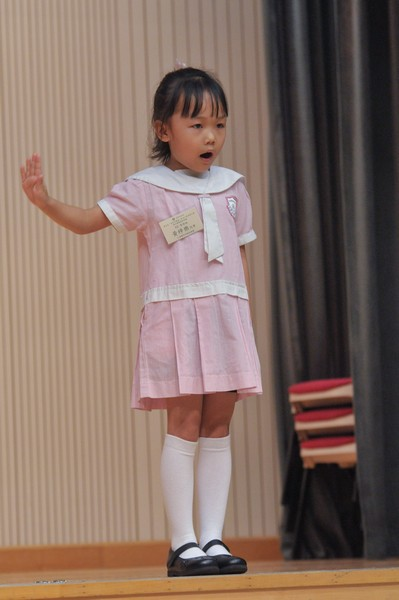 http://www.ntsha.org.hk/images/stories/activities/2017_Preschool_Trilingual_Interpretation_Competition/smallJIM_5722.JPG