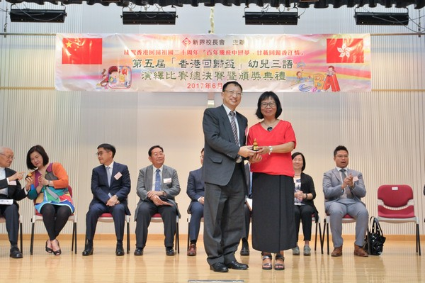 http://www.ntsha.org.hk/images/stories/activities/2017_Preschool_Trilingual_Interpretation_Competition/smallJIM_6010.JPG