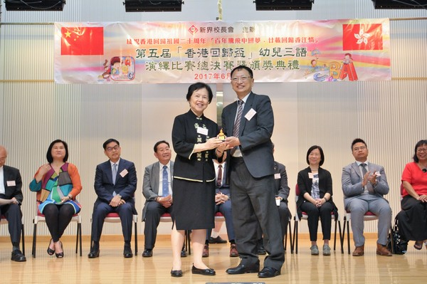 http://www.ntsha.org.hk/images/stories/activities/2017_Preschool_Trilingual_Interpretation_Competition/smallJIM_6013.JPG