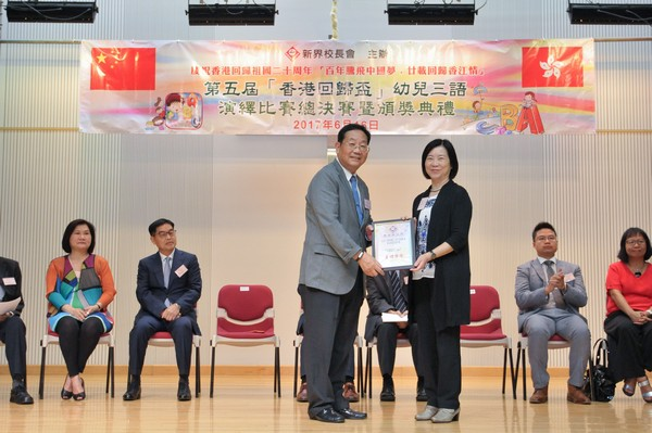 http://www.ntsha.org.hk/images/stories/activities/2017_Preschool_Trilingual_Interpretation_Competition/smallJIM_6018.JPG