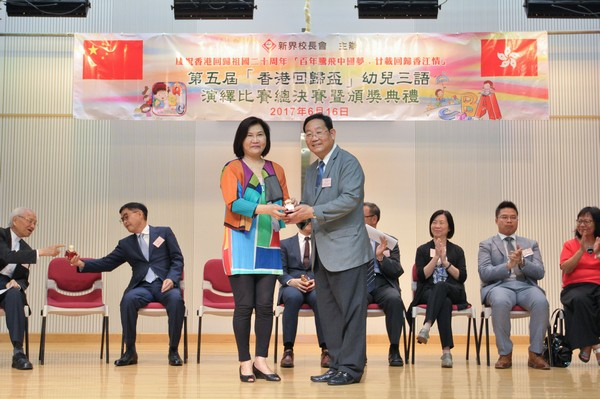 http://www.ntsha.org.hk/images/stories/activities/2017_Preschool_Trilingual_Interpretation_Competition/smallJIM_6023.JPG