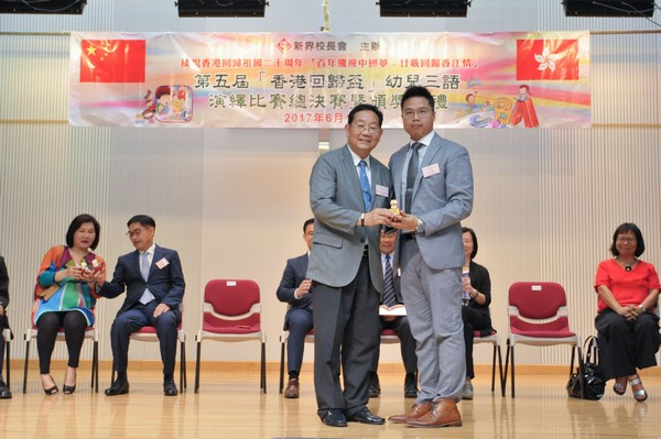 http://www.ntsha.org.hk/images/stories/activities/2017_Preschool_Trilingual_Interpretation_Competition/smallJIM_6025.JPG