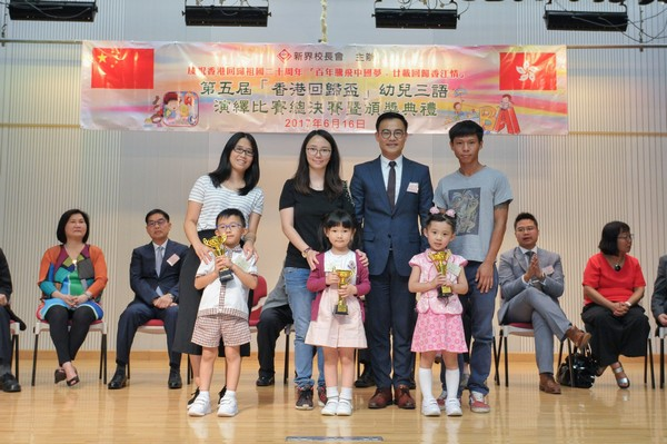 http://www.ntsha.org.hk/images/stories/activities/2017_Preschool_Trilingual_Interpretation_Competition/smallJIM_6113.JPG