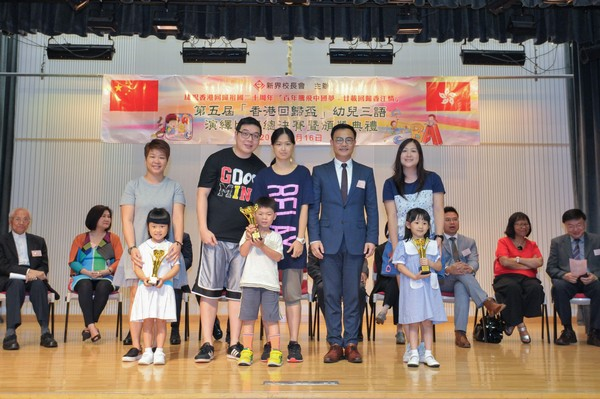 http://www.ntsha.org.hk/images/stories/activities/2017_Preschool_Trilingual_Interpretation_Competition/smallJIM_6117.JPG