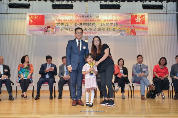 http://www.ntsha.org.hk/images/stories/activities/2017_Preschool_Trilingual_Interpretation_Competition/smallJIM_6120.JPG