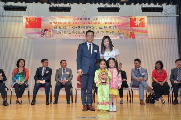 http://www.ntsha.org.hk/images/stories/activities/2017_Preschool_Trilingual_Interpretation_Competition/smallJIM_6123.JPG