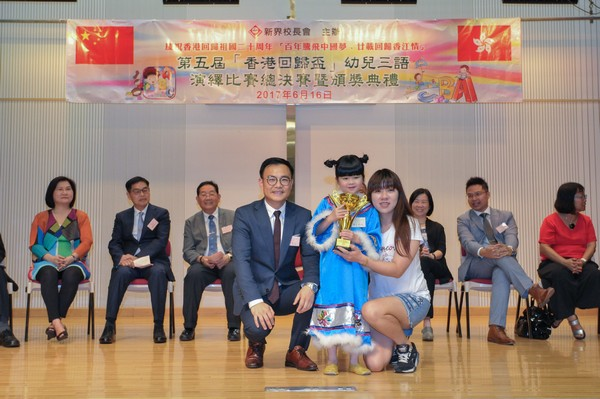 http://www.ntsha.org.hk/images/stories/activities/2017_Preschool_Trilingual_Interpretation_Competition/smallJIM_6125.JPG