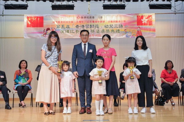 http://www.ntsha.org.hk/images/stories/activities/2017_Preschool_Trilingual_Interpretation_Competition/smallJIM_6129.JPG