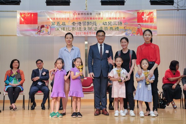 http://www.ntsha.org.hk/images/stories/activities/2017_Preschool_Trilingual_Interpretation_Competition/smallJIM_6134.JPG