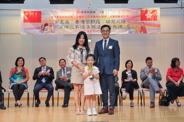 http://www.ntsha.org.hk/images/stories/activities/2017_Preschool_Trilingual_Interpretation_Competition/smallJIM_6137.JPG