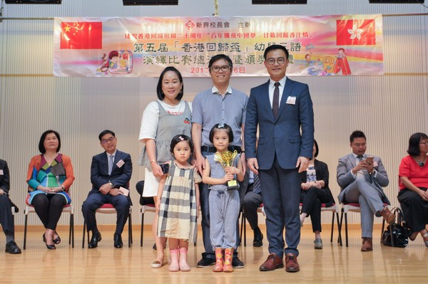 http://www.ntsha.org.hk/images/stories/activities/2017_Preschool_Trilingual_Interpretation_Competition/smallJIM_6140.JPG
