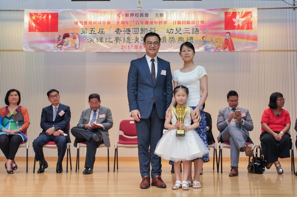 http://www.ntsha.org.hk/images/stories/activities/2017_Preschool_Trilingual_Interpretation_Competition/smallJIM_6141.JPG