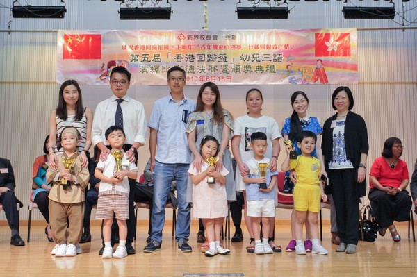 http://www.ntsha.org.hk/images/stories/activities/2017_Preschool_Trilingual_Interpretation_Competition/smallJIM_6144.JPG